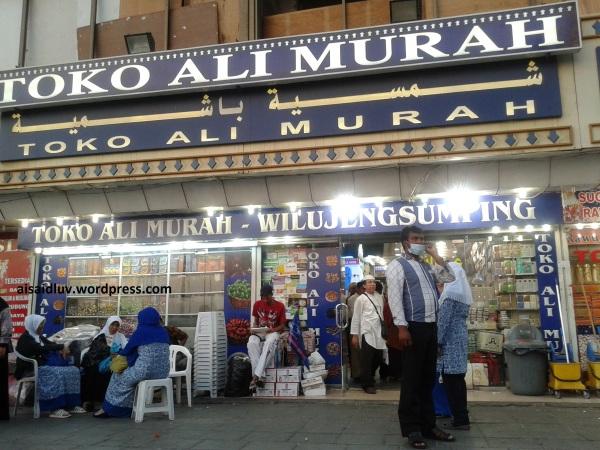 20140424_183720_Toko Ali Murah_Jeddah