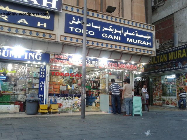 20140424_183804 Shopping di Balad