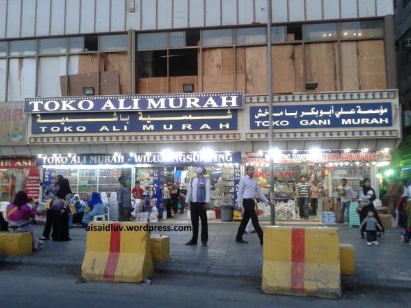20140424_184034_wilujeng sumping di Toko Ali Murah_Jeddah