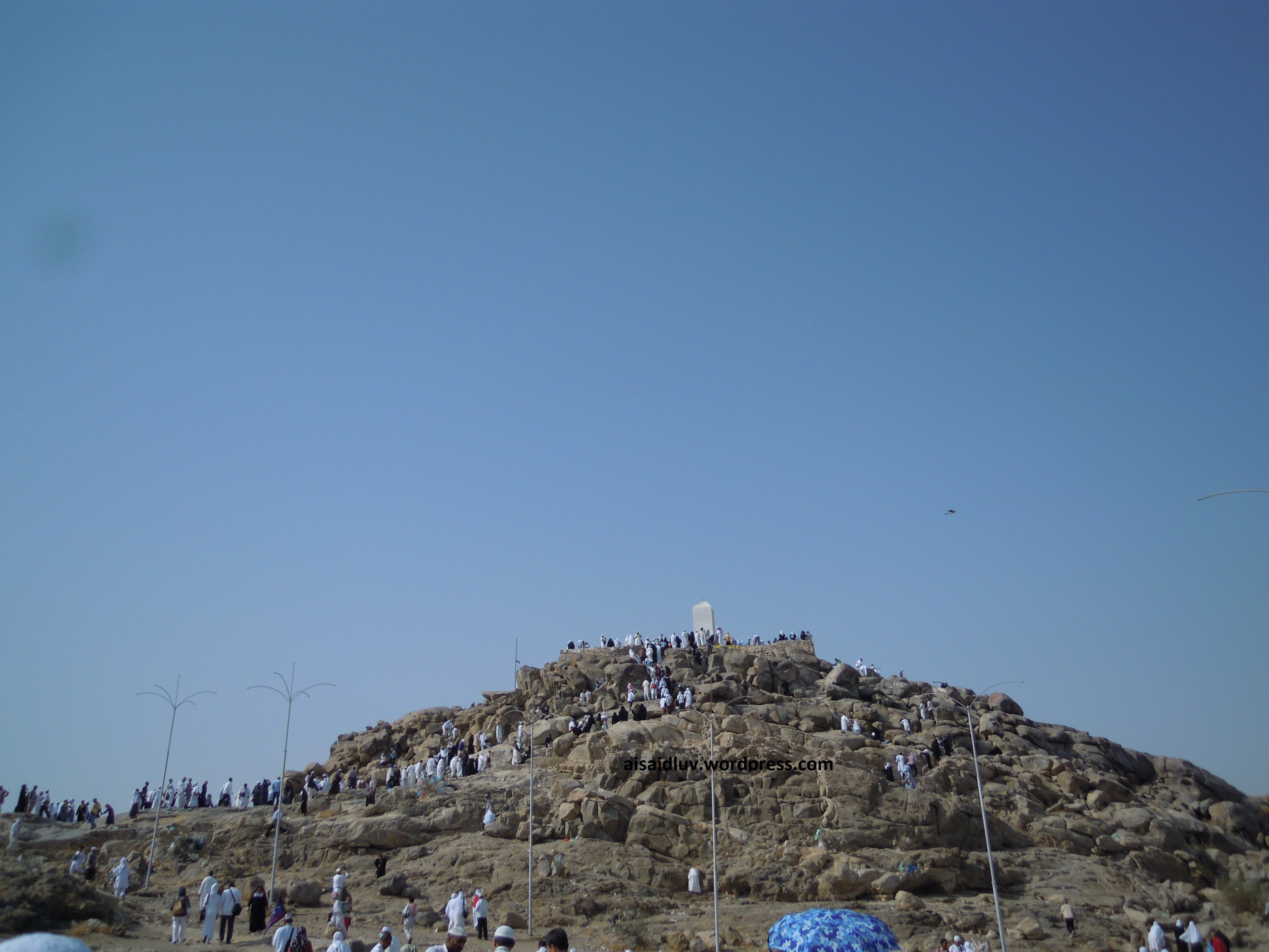 Bukit Jabal Rahmah - Mekah