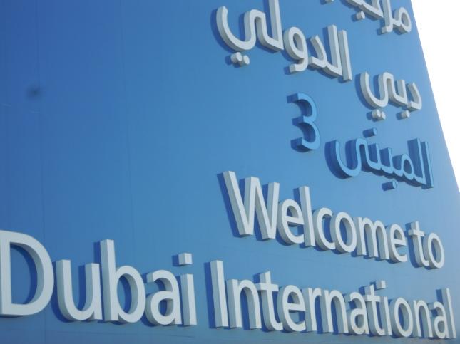 DSCN1568_Welcome To Dubai International Airport