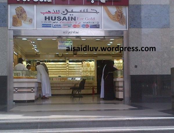 IMG-20140418-01094 toko mas di Madinah