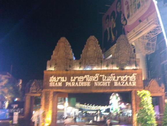 img01112-20110515-2002-siam paradise night bazar
